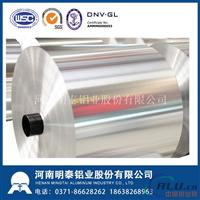 明泰  包装用铝箔大型生产厂家