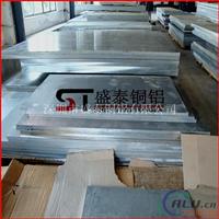 供应:汽车专用2A12铝板 2A11模具铝板