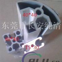 6063电溶工业铝型材 15x30工业铝型材