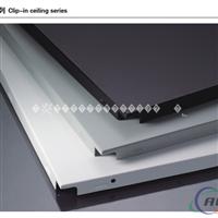 青浦區平面鋁扣板、沖孔鋁扣板、400扣板廠家