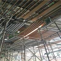 铝方通 弧形铝方通现场安装效果图