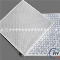 濮阳市平面铝扣板、冲孔铝扣板、400扣板厂家