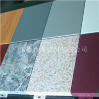 定制五颜色六色铝单板-铝单板颜色分类