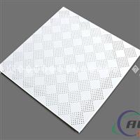 伊春市平面鋁扣板、沖孔鋁扣板、400扣板廠家
