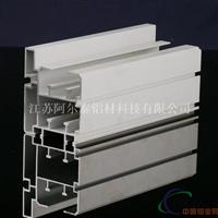 导轨铝型材 倍速链铝型材 铝型材定做加工