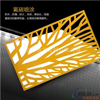 氟碳铝单板  氟碳铝单板装饰天花