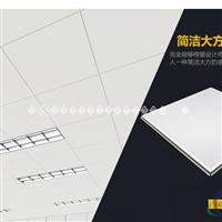 吴忠市平面铝扣板、冲孔铝扣板、400扣板厂家
