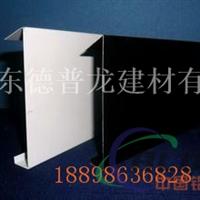 铝挂片 广州挂片规格 铝挂片厂家
