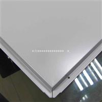 彭水縣平面鋁扣板、沖孔鋁扣板、400扣板廠家