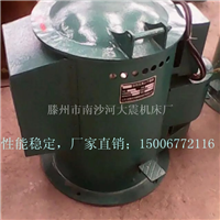 400型离心热风烘干机价格