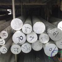 工业铝棒5083铝棒