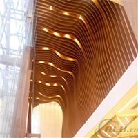免费打样波浪型弧形铝方通造型天花吊顶
