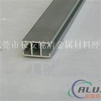 6063民用铝型材 40x40电溶铝型材