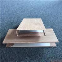 铝方通和木纹铝方通铝防火板火热销售中