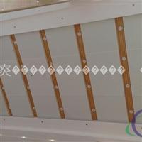 日喀则地域平面铝扣板、冲孔铝扣板、400扣板厂家