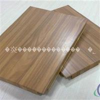武隆县平面铝扣板、冲孔铝扣板、400扣板厂家