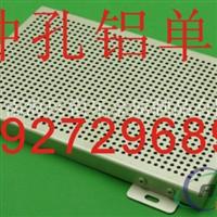冲孔氟碳铝单板冲孔氟碳铝单板