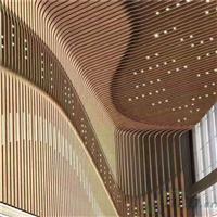 厂家直销波浪型铝方通造型天花吊顶