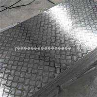 5.5毫米花纹铝板