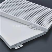 广州氟碳铝单板厂家 氟碳外墙装饰铝单板