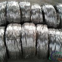 厂家直销 1050软态铝线O态纯铝线