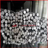 供应进口2017铝棒 LY12磨光铝棒 规格齐全