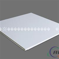 信阳市平面铝扣板、冲孔铝扣板、400扣板厂家