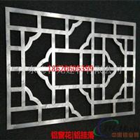 护栏铝窗花-防盗铝挂乐-防火安全网