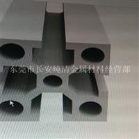 40x40工業<em>鋁型材</em> 6016電溶<em>鋁型材</em>