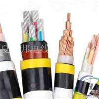 内蒙硕邦电缆厂家
