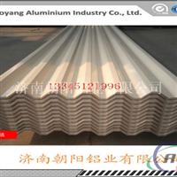 v125型铝瓦楞板生产厂家以及价格多少