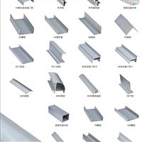 供应净化专用铝型材 净化铝材配件 规格齐全