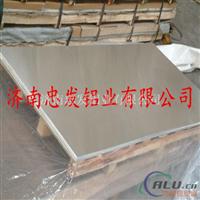 5456H112铝合金板批发零售