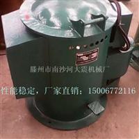 热风离心干燥机价格