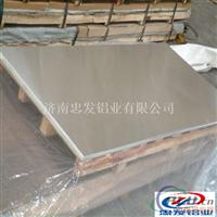 3003铝合金板材、铝卷