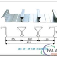铝品65-555型闭口楼承板厂家