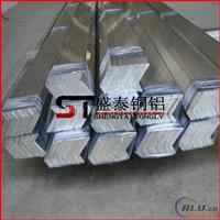 建筑建材角铝 2A12角铝 防锈等边角铝
