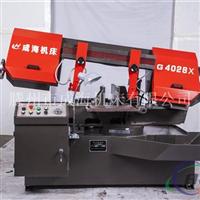 GX4028金属带锯床旋转角度锯床