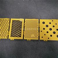冲孔铝单板有哪些孔型
