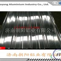 铝瓦楞板厂家 ――防腐防锈铝合金瓦