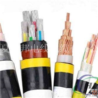 硕邦电线电缆厂