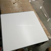 苏州市6001200铝扣板厂家出售-较新价格