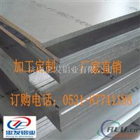 厂家供应纯铝板花纹铝板合金铝板
