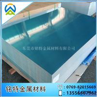 热轧1100H14纯铝板 1100薄板批发加工件
