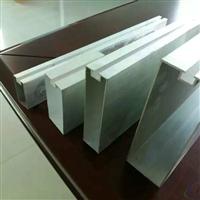 山东省烟台市木纹铝型材方通厂家