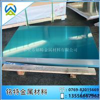 进口1060纯铝 AA1060纯铝成分分析