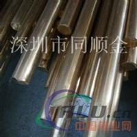耐磨QAL9-4铝青铜棒,国标QAL7铝青铜棒