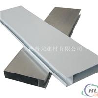 广东铝方通 白色烤漆铝方通吊顶 防火