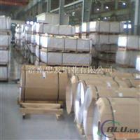 供应铝镁合金板铝合金板