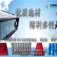 0.7毫米厚度铝瓦价格厂家